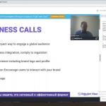 Слухачі Бізнес-школи ВТЕІ КНТЕУ взяли участь у вебінарі на тему: «Можливості Viber Business Calls»