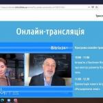 Викладачі та студенти ВТЕІ КНТЕУ брали участь в онлайн-презентації нового Бітрікс24.
